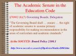 the academic senate in the education code