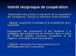 int r t r ciproque de coop ration