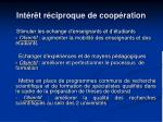 int r t r ciproque de coop ration1