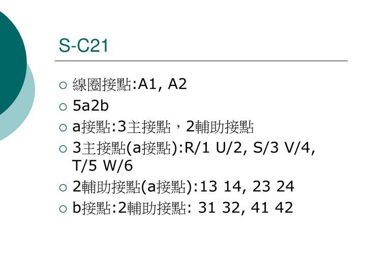 S-C21