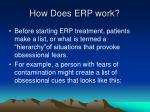 how does erp work