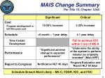 mais change summary per title 10 chapter 144a