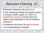 backward chaining i