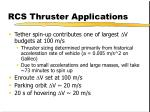 rcs thruster applications