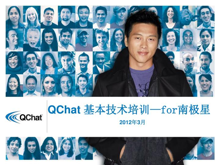 Qchat for