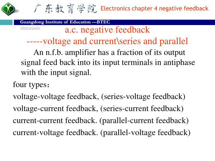 a.c. negative feedback