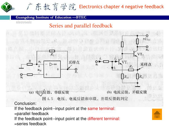 Series and parallel feedback