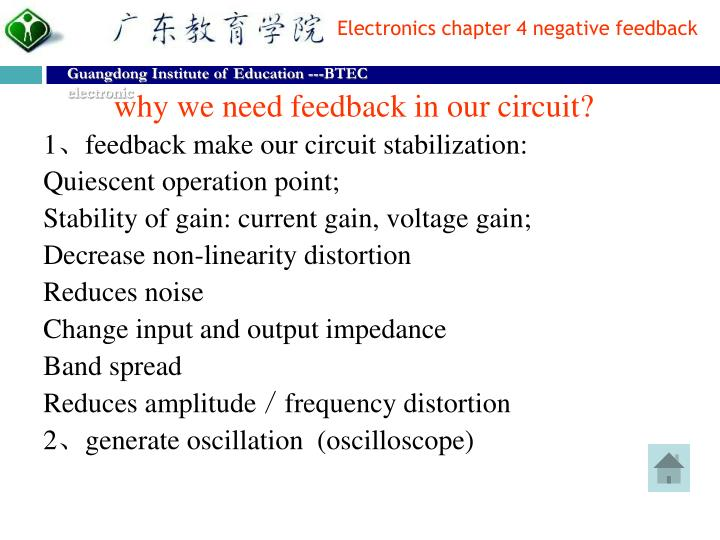 why we need feedback in our circuit?