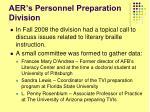 aer s personnel preparation division