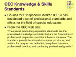 cec knowledge skills standards