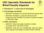 cec specialty standards for blind visually impaired