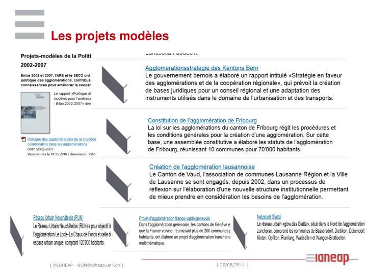 Les projets modèles