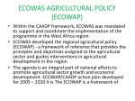 ecowas agricultural policy ecowap