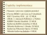 sp chy implementace