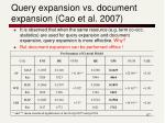 query expansion vs document expansion cao et al 2007
