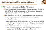 11 1 international movement of labor