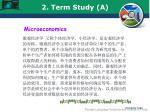2 term study a1