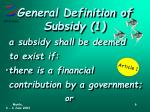 general definition of subsidy 1