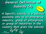 general definition of subsidy 4