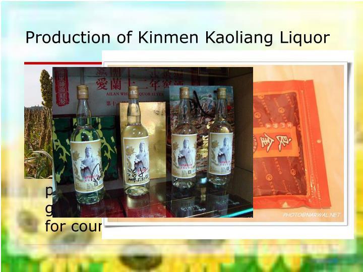 Production of Kinmen Kaoliang Liquor