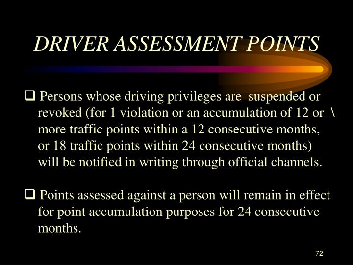 DRIVER ASSESSMENT POINTS