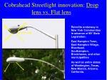 cobrahead streetlight innovation drop lens vs flat lens