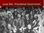 louis riel provisional government