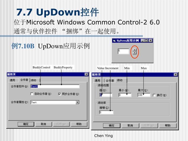 7.7 UpDown
