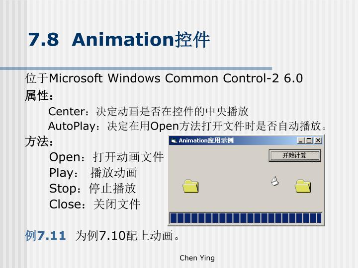 7.8  Animation