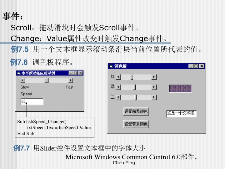 Sub hsbSpeed_Change()