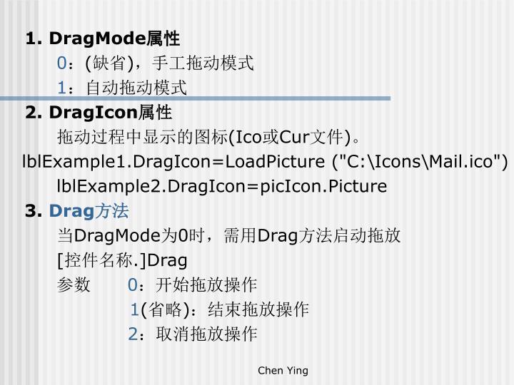 1. DragMode