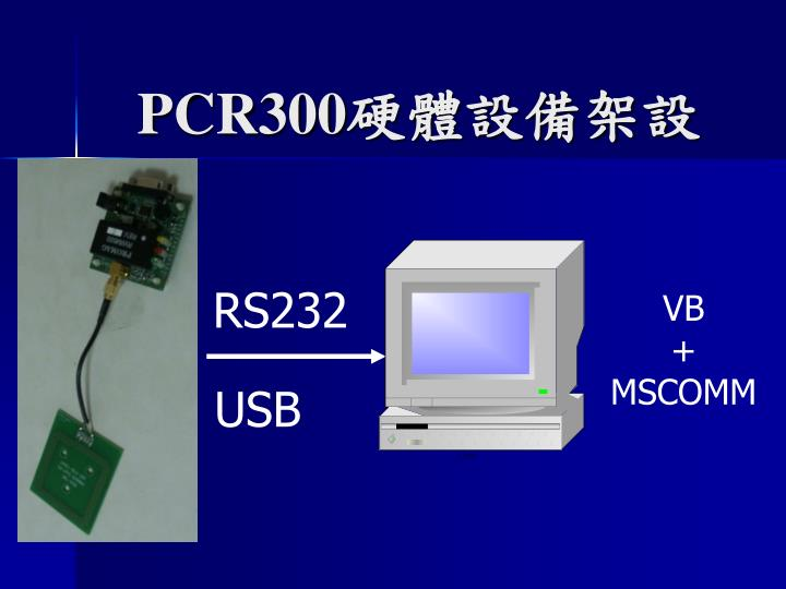 PCR300