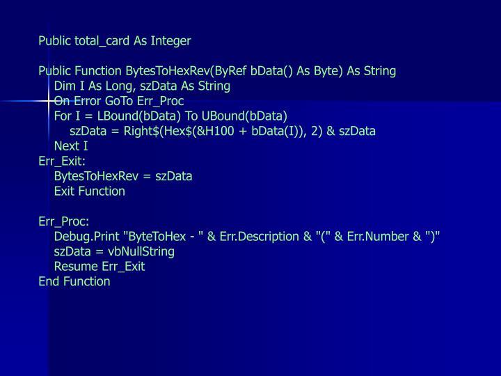 Public total_card As Integer