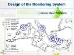 design of the monitoring system1
