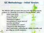 qc methodology initial version