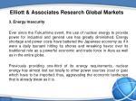 elliott associates research global markets2