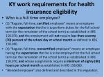 ky work requirements for health insurance eligibility