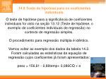 14 9 teste de hipotese para os coeficientes individuais
