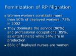 feminization of rp migration