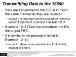 transmitting data to the 16550