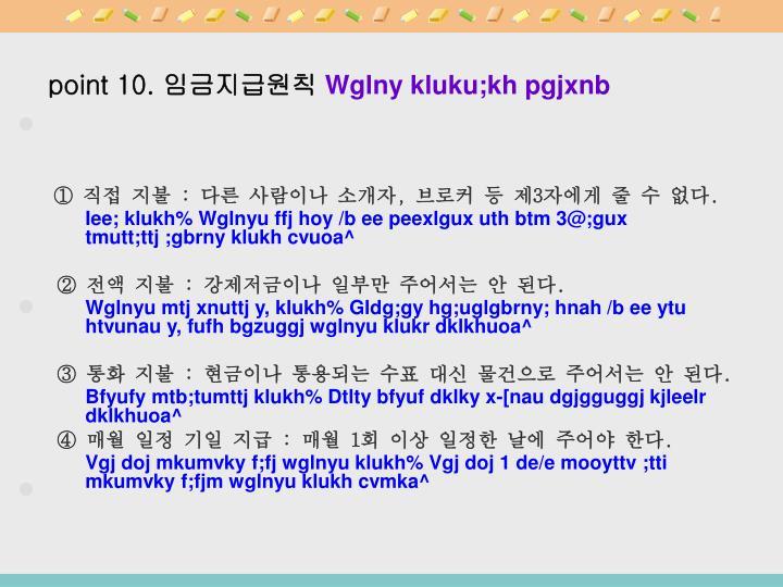 point 10.
