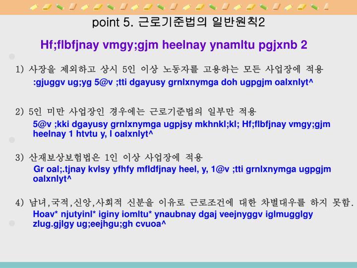 point 5.
