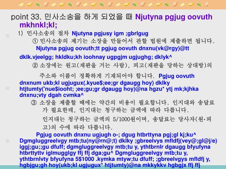 point 33.