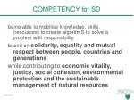competency for sd