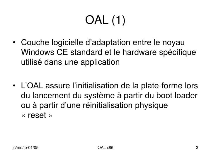 OAL (1)