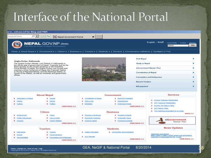 Interface of the National Portal