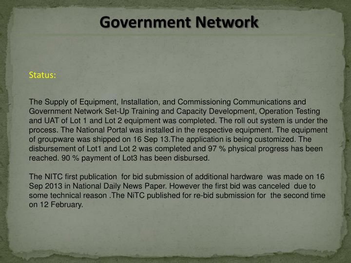 Government Network
