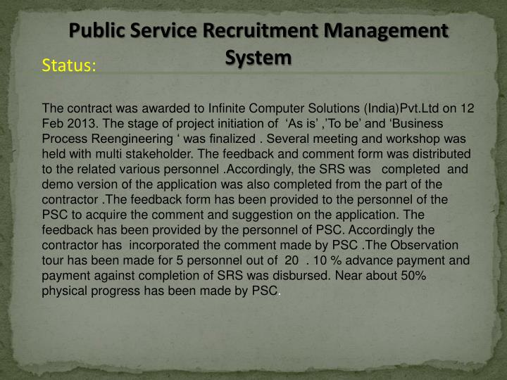 Public Service Recruitment Management System