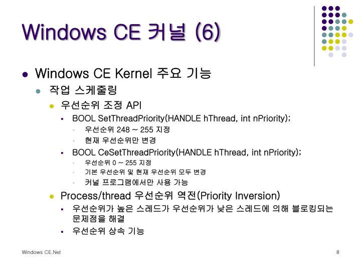 Windows CE