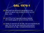 oal 1976 14